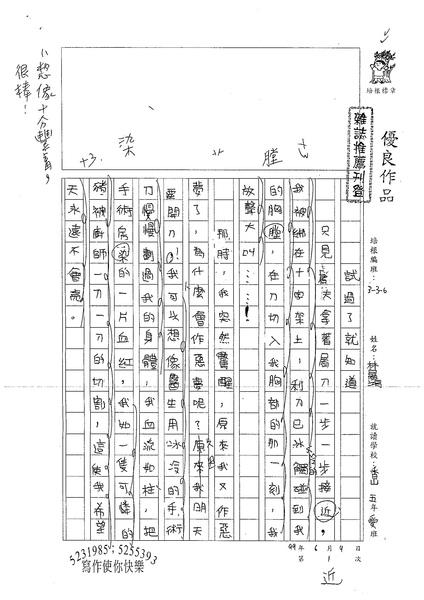 99W6101林晏鴻 (1).jpg
