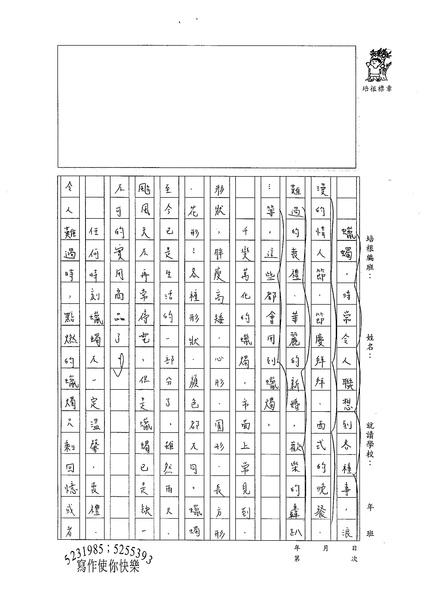 99W6302陳冠樺 (2).jpg