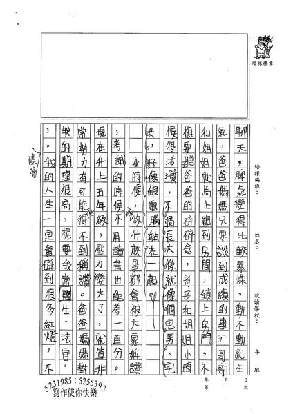 99W5210官予雯 (2).jpg