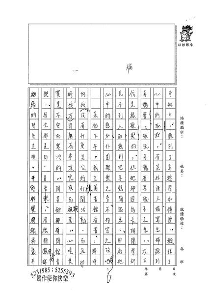 99WE309唐文駿 (2).jpg