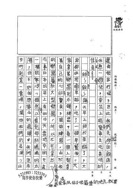 100W4402溫雁荻 (2).jpg