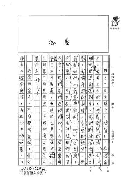 99W6209曾詩芸 (2).jpg