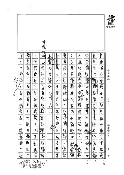 99WA108劉智洋 (2).jpg