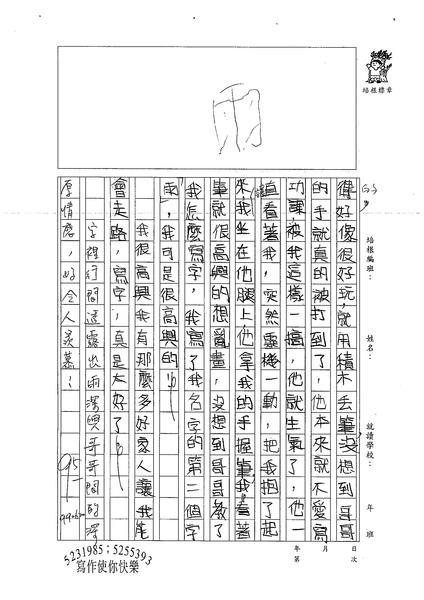 99W5102劉雨潔 (3).jpg