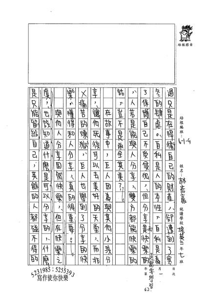 99WG301林彥豪 (2).jpg