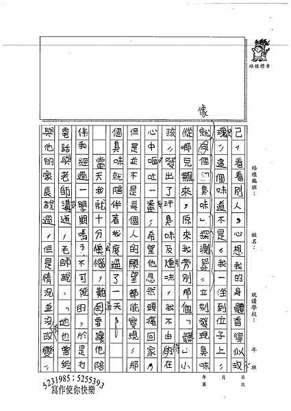 100W4404溫雁荻 (2).jpg