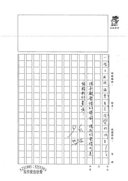 99W5210楊晉愷 (3).jpg