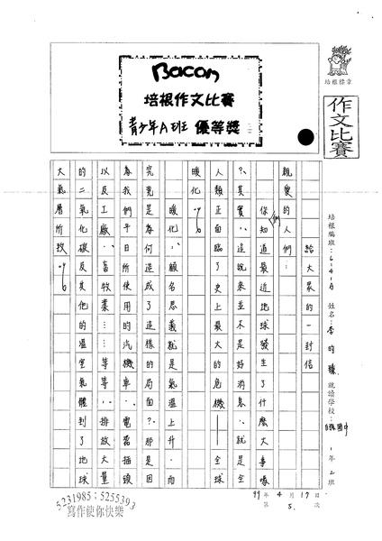 99WA405李昀臻 (1).jpg