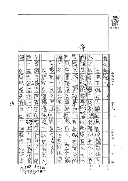 99WA305姜岳岑 (3).jpg
