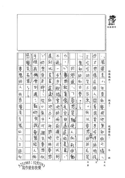 99WG309黃彥儒 (3).jpg