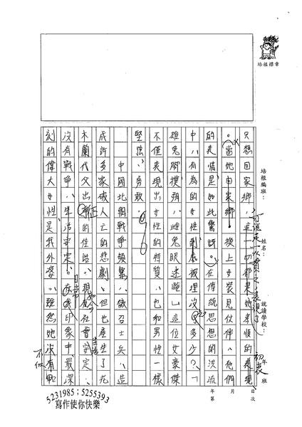 99WE208黃品禎 (2).jpg
