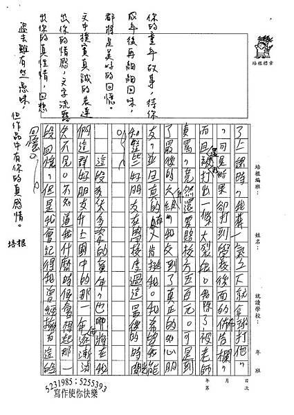 100W6402張元騰 (3).jpg