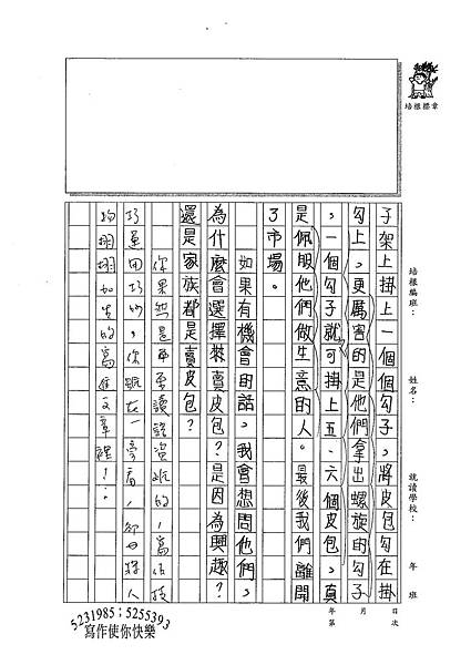 100W6406張昀登 (2).jpg