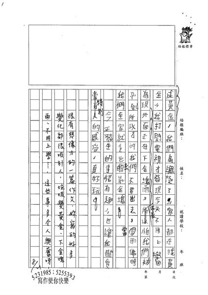 99W4110吳竺晏 (3).jpg