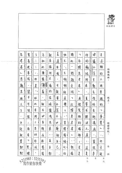 99WG401李昀臻 (2).jpg