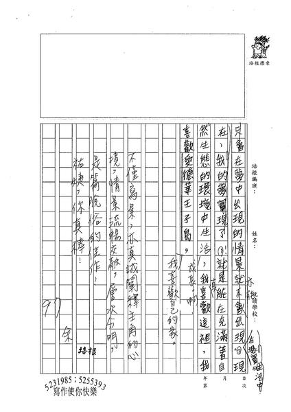 99W6107林祐婕 (3).jpg