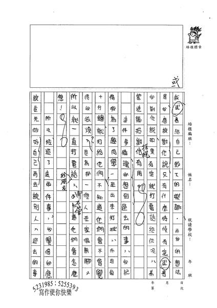 99WA108李柏儒 (2).jpg