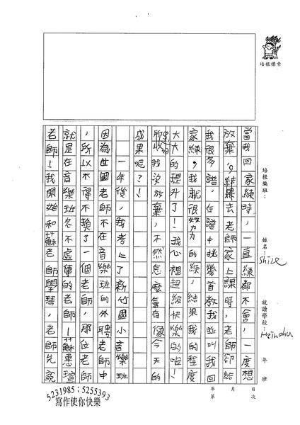 99W5302劉正翔 (2).jpg