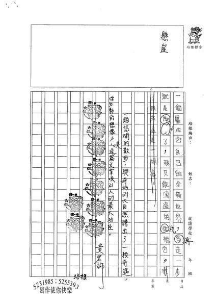 99W6207黃若絜 (3).jpg