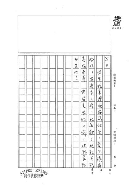 99W6207李亦晟 (3).jpg