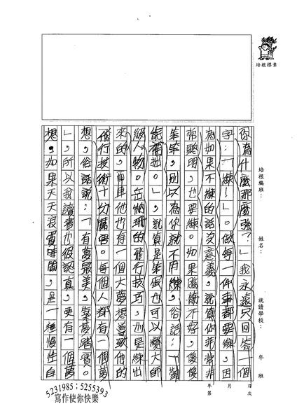 99W6308李亦晟 (2).jpg