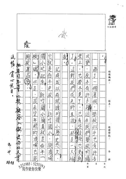 99W5202馮天揚 (2).jpg