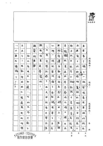 99W5309王瀚睿 (2).jpg