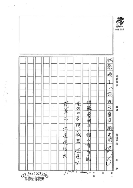 99WA104洪健哲 (3).jpg