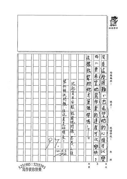 100W5407洪佳廷 (3).jpg