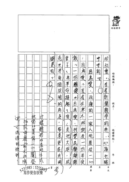 99WE307黃品禎 (4).jpg