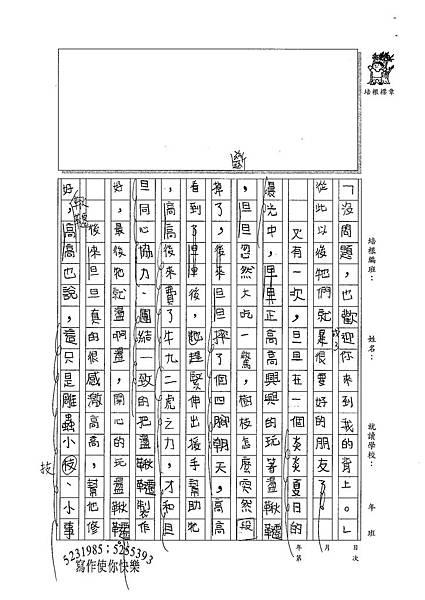 100W3403張芝綾 (2).jpg