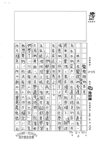 99W5303陳昱臻 (1).jpg