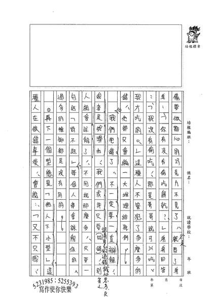 99WG209王孟虹 (3).jpg