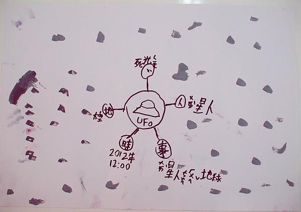 99Wp08陶君勤 (2).JPG