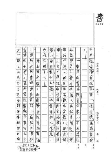 99W5202翁梓維 (2).jpg
