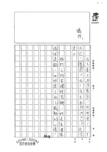 99W6202黃室涵 (3).jpg
