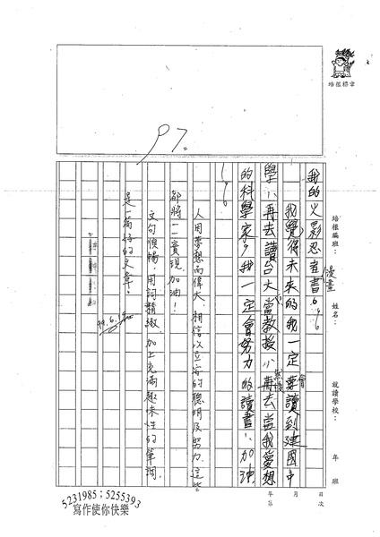 99W5101楊立安 (3).jpg