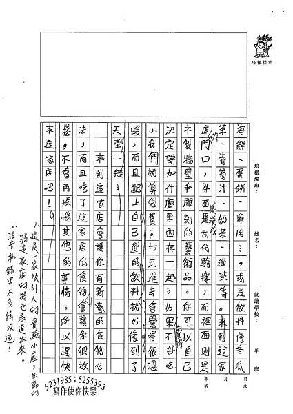 100W5402翁梓維 (2).jpg
