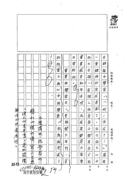 99WA201曾子芸 (3).jpg