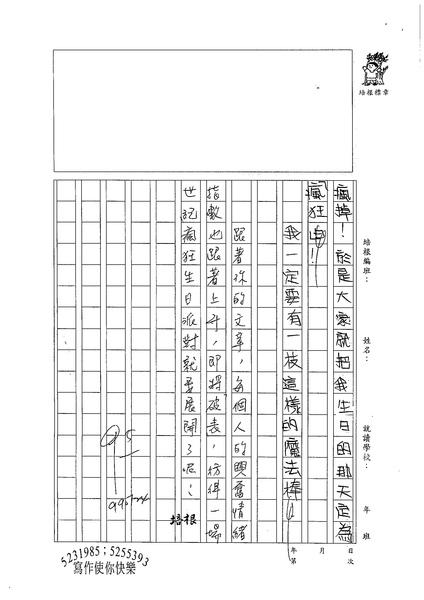 99W5106劉雨潔 (3).jpg