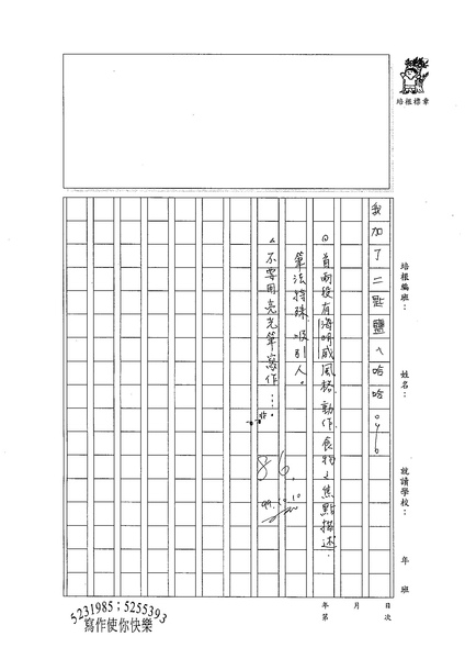 99WG204李偉豪 (3).jpg