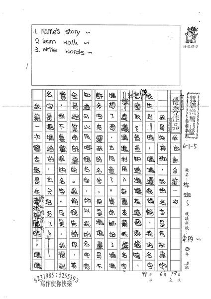 99W5102洪梓珈 (1).jpg