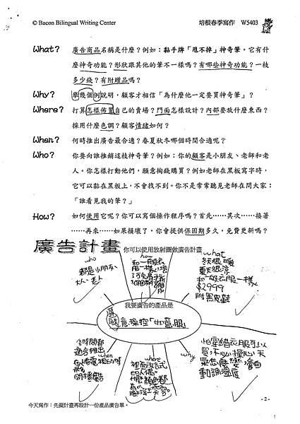 100W5303葉詩涵 (2).jpg
