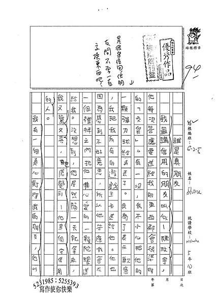 100W5408劉正翔 (1).jpg