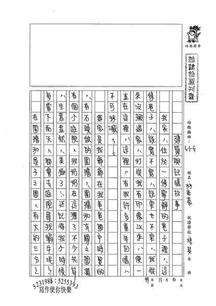 99WG208林彥豪 (1).jpg