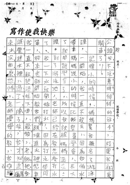 99W5102林宸瑋 (2).jpg