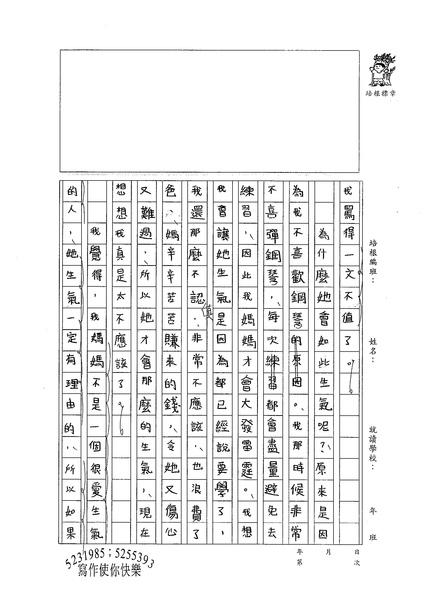 99W5206王瀚睿 (2).jpg