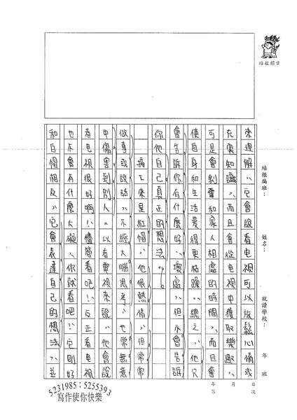 99WG401柯玟予 (2).jpg