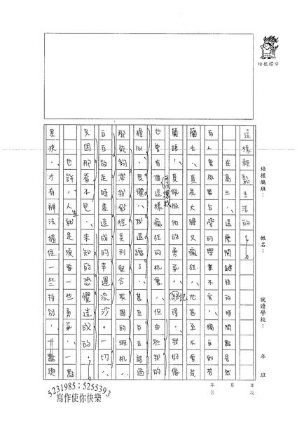 99WG102陳聖元 (3).jpg