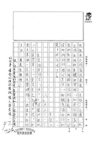 99W5309陳璿筑 (3).jpg